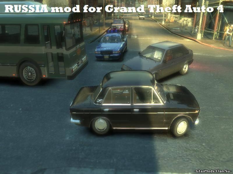 скачать мод на гта санандрес на русские машины с автоматической установкой - фото 10