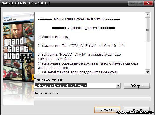 razor1911 gta iv no cd crack